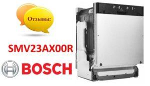 Bosch Pencuci pinggan Ulasan SMV23AX00R