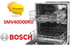 ulasan tentang Bosch SMV40D00RU