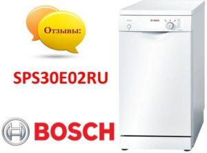 Bosch ulasan SPS30E02RU