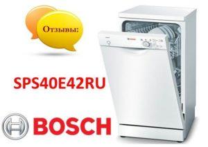 Bosch ulasan SPS40E42RU