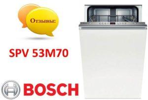 Bosch Dishwasher SPV 53M70 Ulasan