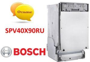 Ulasan mengenai mesin basuh pinggan mangkuk Bosch SPV40X90RU