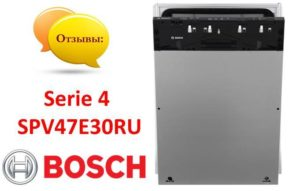 ulasan tentang Bosch Serie 4 SPV47E30RU