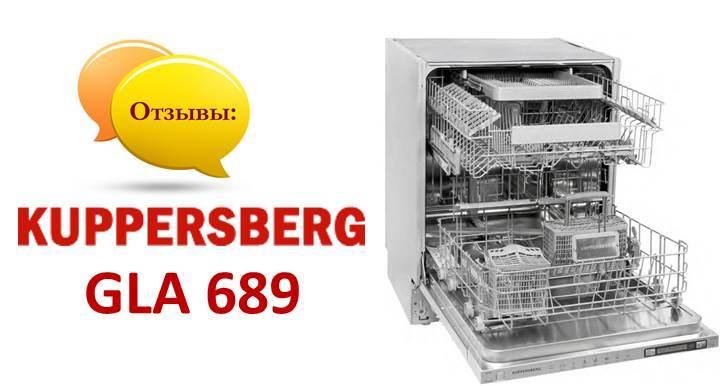 Kuppersberg GLA 689 Mesin basuh pinggan mangkuk