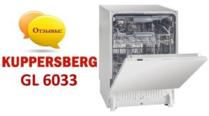 Kuppersberg GL 6033 ulasan