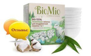 Bio Mio Mosogatógép Tablet - vélemények