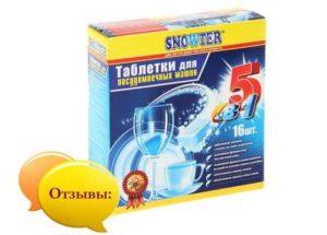ביקורות לטבליות מדיח כלים של Snowter