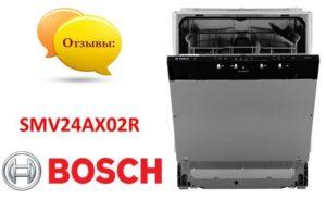 ulasan tentang Bosch SMV24AX02R