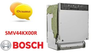 Bosch Dishwasher Ulasan SMV44KX00R