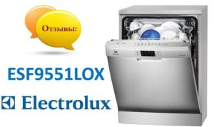 ulasan tentang Electrolux ESF9551LOX