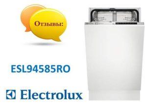 мнения за Electrolux ESL94585RO