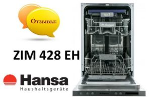 Hansa ZIM 428 EH Ulasan