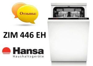 Hansa ZIM 446 EH Pencuci pinggan Ulasan