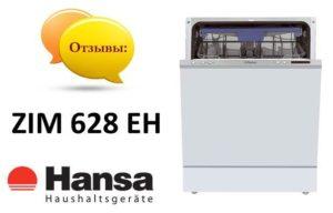Ulasan untuk Hansa ZIM 628 EH