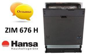 Ulasan untuk Hansa ZIM 676 H