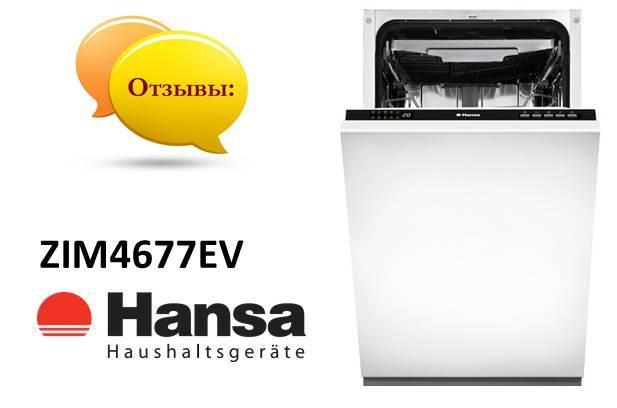 Hansa Mosogatógép - vélemények ZIM4677EV