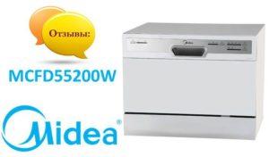 Ulasan mengenai mesin pencuci pinggan Midea MCFD55200W