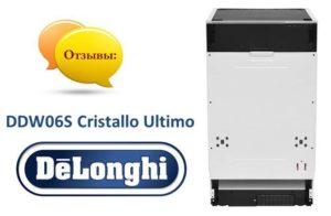 Ulasan mengenai mesin pencuci pinggan Delonghi DDW06S