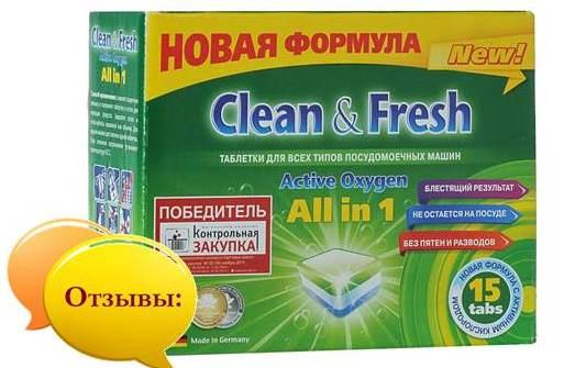 Omtaler av ren og fersk oppvaskmaskin