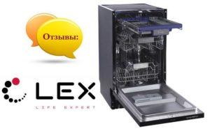 Ulasan mesin basuh pinggan mangkuk Lex