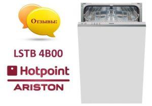 Hotpoint Ariston LSTB 4B00 anmeldelser