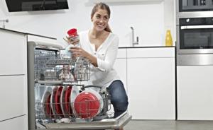 Penilaian pencuci pinggan 45 cm dengan ulasan