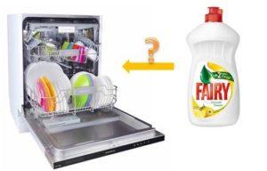 Használható mosogatógép mosogatógépben
