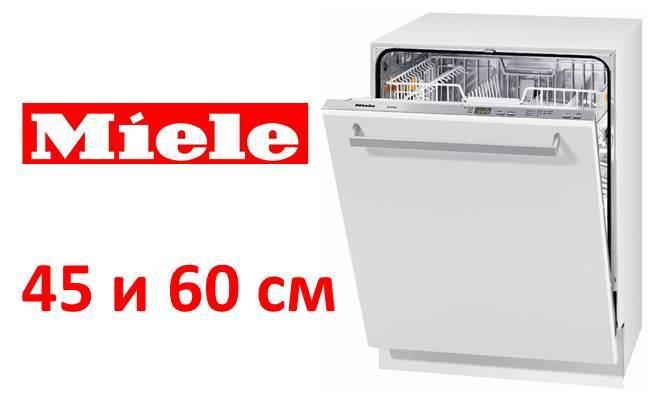 Преглед на вградените съдомиялни машини Mile 45 и 60 cm