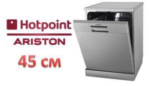 PMM Ariston 45 cm