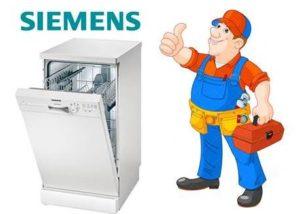מדיח הכלים של סימנס אינו מתנקז