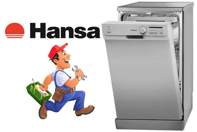 Ремонт на съдомиялни машини Hansa