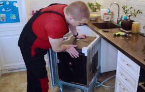 Hogyan készítsünk mosogatógépet télen?