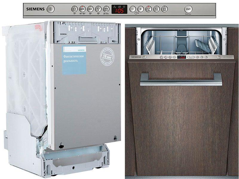 סימנס iQ500 SR 64M006