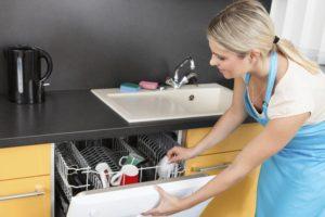 отворете PMM докато миете