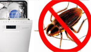Как да получите хлебарки в съдомиялната машина