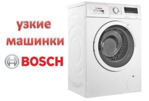 Uske perilice rublja Bosch