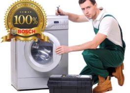 Гаранция за пералня Bosch