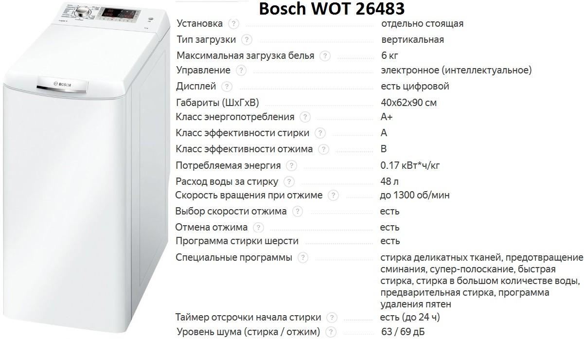 Bosch WOT 26483