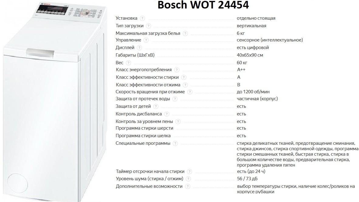 Bosch WOT 24454