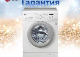 Garancia az LG mosógépekre