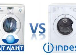 Коя пералня е по-добра от Indesit или Atlant?