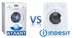 איזו מכונת כביסה עדיפה על אינדיסיט או מאטלנט?