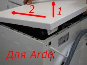 корица SM Ardo