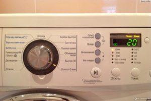 Начини и програми за пране в пералнята на LG