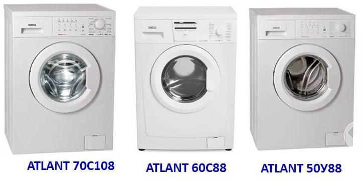 перални Атлант