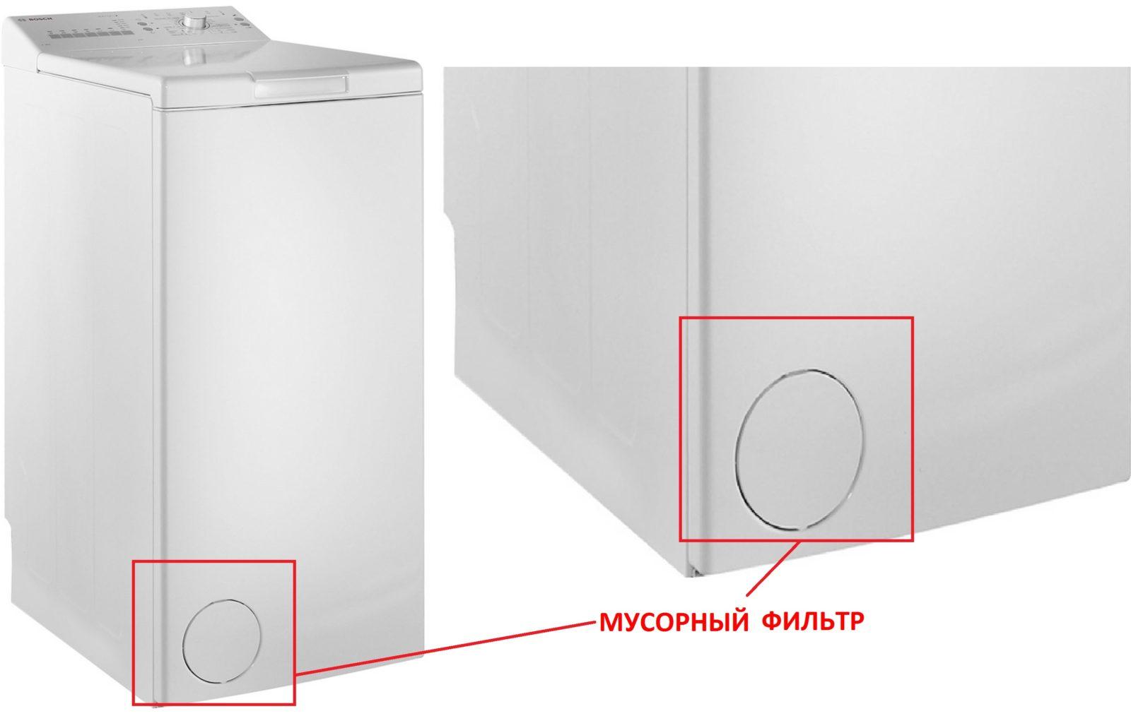 местоположение на филтъра в SM Bosch_4
