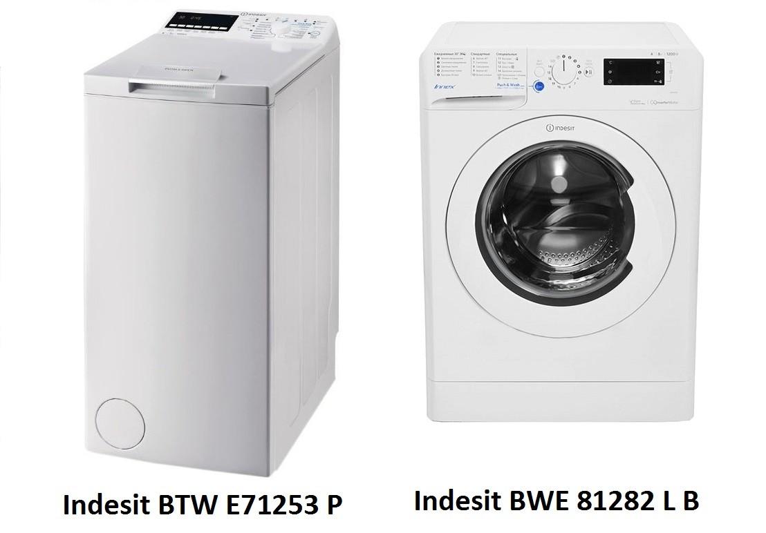 Indesit BWE 81282 L B и Indesit BTW E71253 P