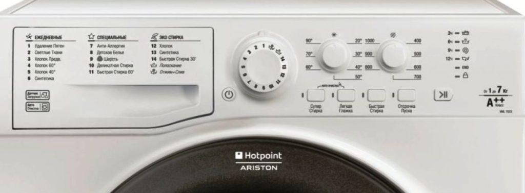 Hotpoint Ariston VML 7023 B