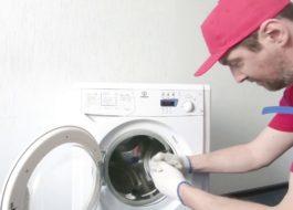 Вратата на пералнята Indesit не се затваря