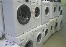Преглед на тесни перални машини Candy